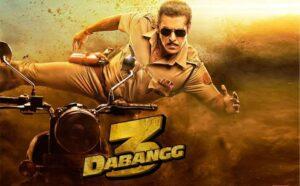 Danang 3 Movie Review In Hindi and Rating